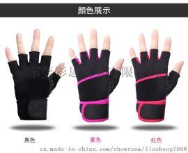 厂家定制键身手套 防滑透气运动手套
