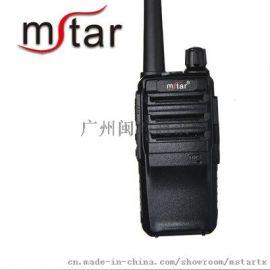 闵兴通M2  对讲机 户外酒店餐厅小型手持式无线器