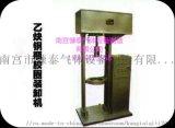 慷泰气体KTX-260型乙炔钢瓶除锈机
