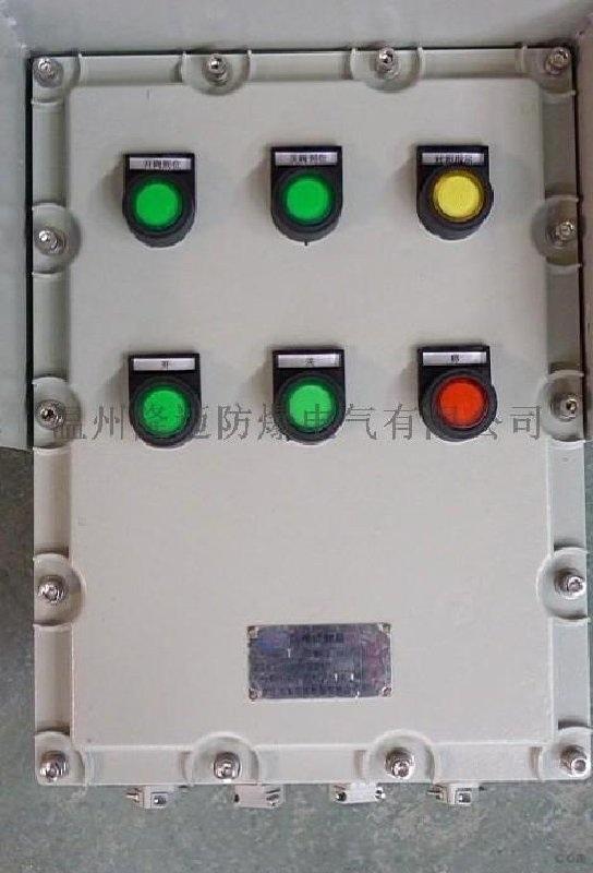 5.5KW一控二防爆水泵控制箱