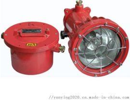 DGS70/127B(C)矿用隔爆型投光灯
