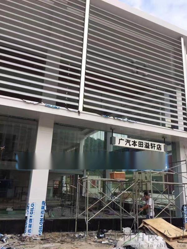 德普龙广汽本田4S店【室内1.5厚木纹勾搭铝单板】