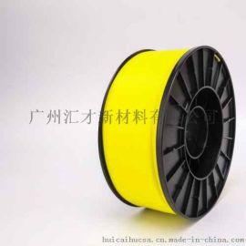 3D打印笔耗材 3D打印材料 PLA线材生产厂家