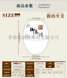 调理亚健康----负离子养生瓮 定做厂家专用陶瓷养生瓮 阿里巴巴负离子养生瓮制作厂家