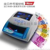 HL-520银行  外币验钞机 多国鉴别仪