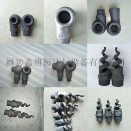 碳化硅脱硫喷嘴