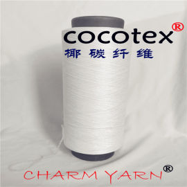 椰碳纤维、椰碳纱线、椰壳碳化新元素纤维