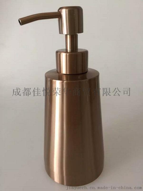不锈钢乳液瓶 锥形洗手液瓶 台式挤压肥皂液瓶