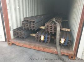 C6美标槽钢 材质S355JR 品质保证