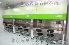 静配中心医疗显示器,生物安全柜显示器+扫描器
