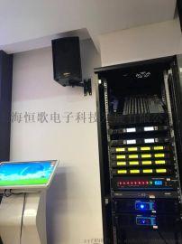 多媒体专业音响定制方案报价 安装 调音