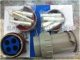 三相5芯防爆电缆连接器