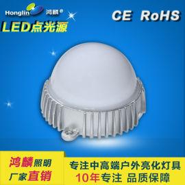 铝底点光源-3W贴片点光源-led点光源