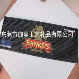 订制环保PVC软胶酒吧垫  卡通吧台垫  塑胶垫