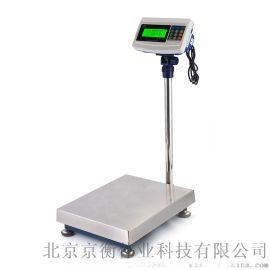 北京京衡高精度电子台秤