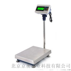 JH-500GW北京京衡高精度电子台秤