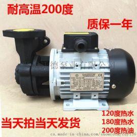 TECOTA MOTORI高温导热油泵 YS-15A泵 模温机马达 热水泵