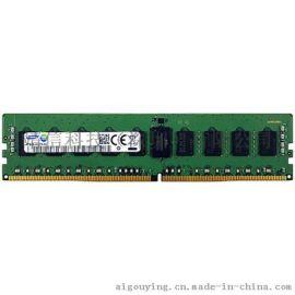 三星 16GB/32GB  DDR4 R-DIMM