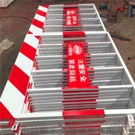 专业生产工地安全临边防护网,建筑基坑围栏,临边防护