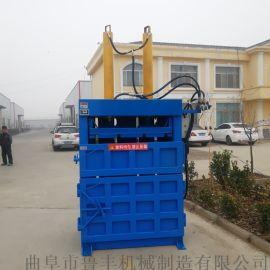莱芜硬纸板塑料打包立式液压打包机用途