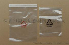 透明尼龙袋、透明抽真空袋、防静电尼龙袋