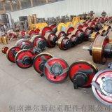 起重机专用 55号铸钢400车轮组
