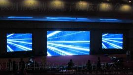 LED全彩屏室内P7.62显示屏
