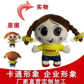 企業吉祥物公仔定製|宏源玩具公司|海南公仔定製