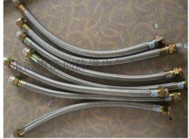 不锈钢防腐防爆挠性连接管