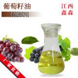 国产化妆品基础葡萄籽油