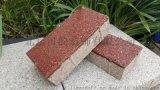 海绵城市建设步道广场用砖--陶瓷透水砖