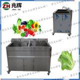 厂家自产直销饭店厨房专用小型多功能双缸气泡洗菜机