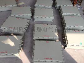 24端子-1进8出铸铝防爆接线箱
