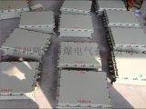 24端子-1進8出鑄鋁防爆接線箱