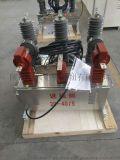 高压计量箱价格ZW32预付费计量开关价格