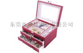 立葳珠宝盒皮盒收纳盒包装
