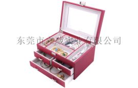 立葳珠寶盒皮盒收納盒包裝