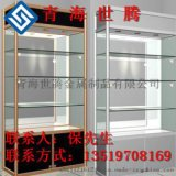 青海金属展示柜生产厂家  金属展示柜产品特点