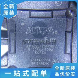 EP3C25F256 EP3C25F256C6N 全新原装现货 保证质量 品质 专业