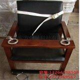 木質審訊椅,軟包型木質審訊椅,審訊椅