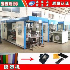 饼干塑料托盘吸塑机成型机PP透明快餐盒生产线定制厂