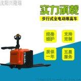 朝阳2吨电动托盘搬运车多少钱一台-沈阳兴隆瑞