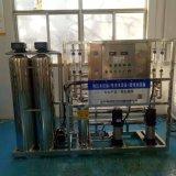 厂家直销沿海地区海水淡化水设备-反渗透设备