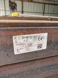 武汉欧标槽钢常温常压冲击产品-质量好