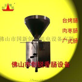 供应创锐CR-2500型真空香肠灌肠机 腊肠灌装机