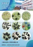 上海東彥專業生產高品質塑料螺絲塑料螺母