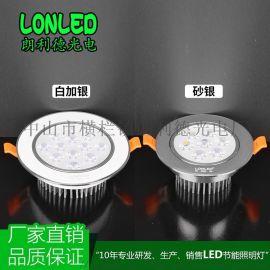 lonled LED天花灯 冷锻纯铝 射灯