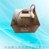 農用48v鋰電池