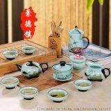 商务礼品茶具定制纯手工制作