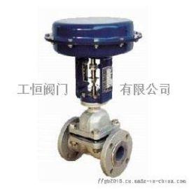 工恒牌ZMAT型气动薄膜隔膜调节阀-阀门厂